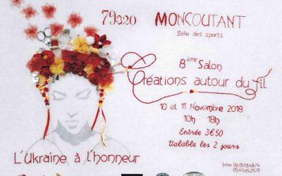 Le Mille Patch Expose au Salon de MONCOUTANT